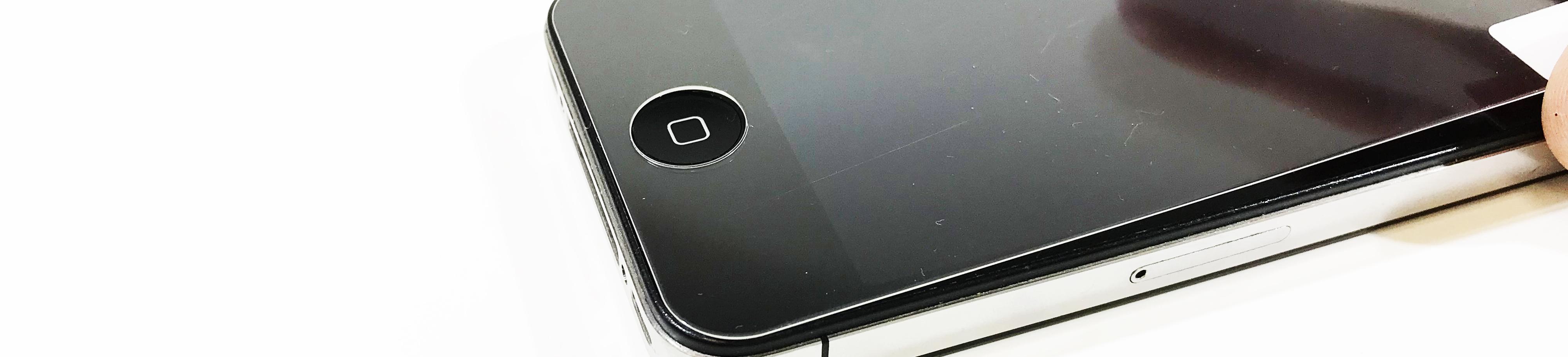 Tvrzené sklo na iPhone 4 4s - Tvrzenýsklo.cz 69807135e1b